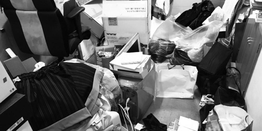 ハウスクリーニング・ゴミ屋敷のお片付け